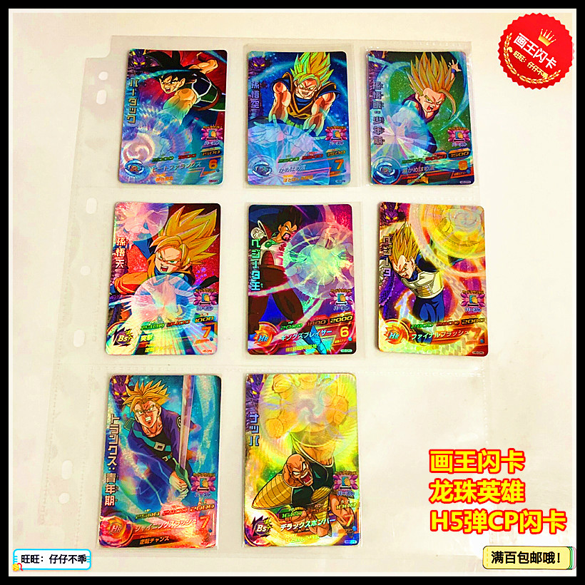 Japan Original Dragon Ball Hero Card H5 CP Goku Toys Hobbies Collectibles Game Collection Anime Cards