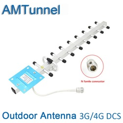 Yagi Antenna 3G yagi outdoor antenna 3g antenna LTE1800MHz 4G external antenna N female for Signal Repeater Cellphone Booster