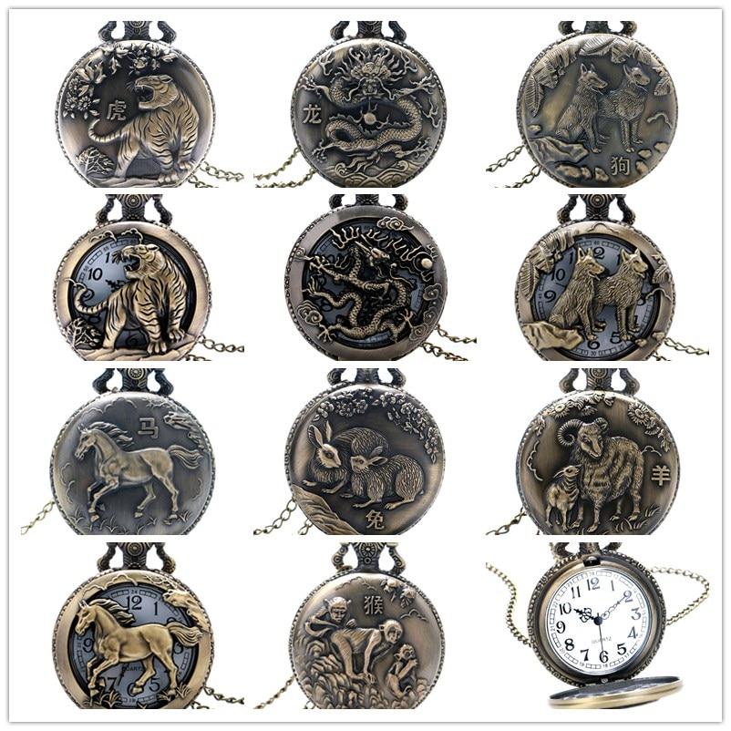 Watches Yisuya Antique Chinese Zodiac Quartz Pocket Watch Pendant Chinese Zodiac Rabbit/monkey/goat/dog Women Men Clock Gifts