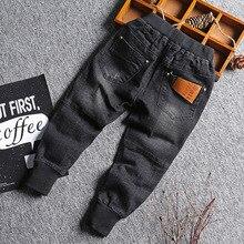 Джинсовые штаны для маленьких мальчиков весенне осенние детские джинсовые брюки детские черные дизайнерские штаны однотонные леггинсы для малышей От 2 до 8 лет