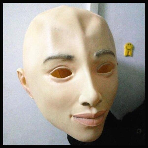 Маски резиновые женского лица