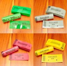 Customized lithium battery packaging skin shrink film 18650 battery special insulation heat shrinkable tube 26650 PVC plastic