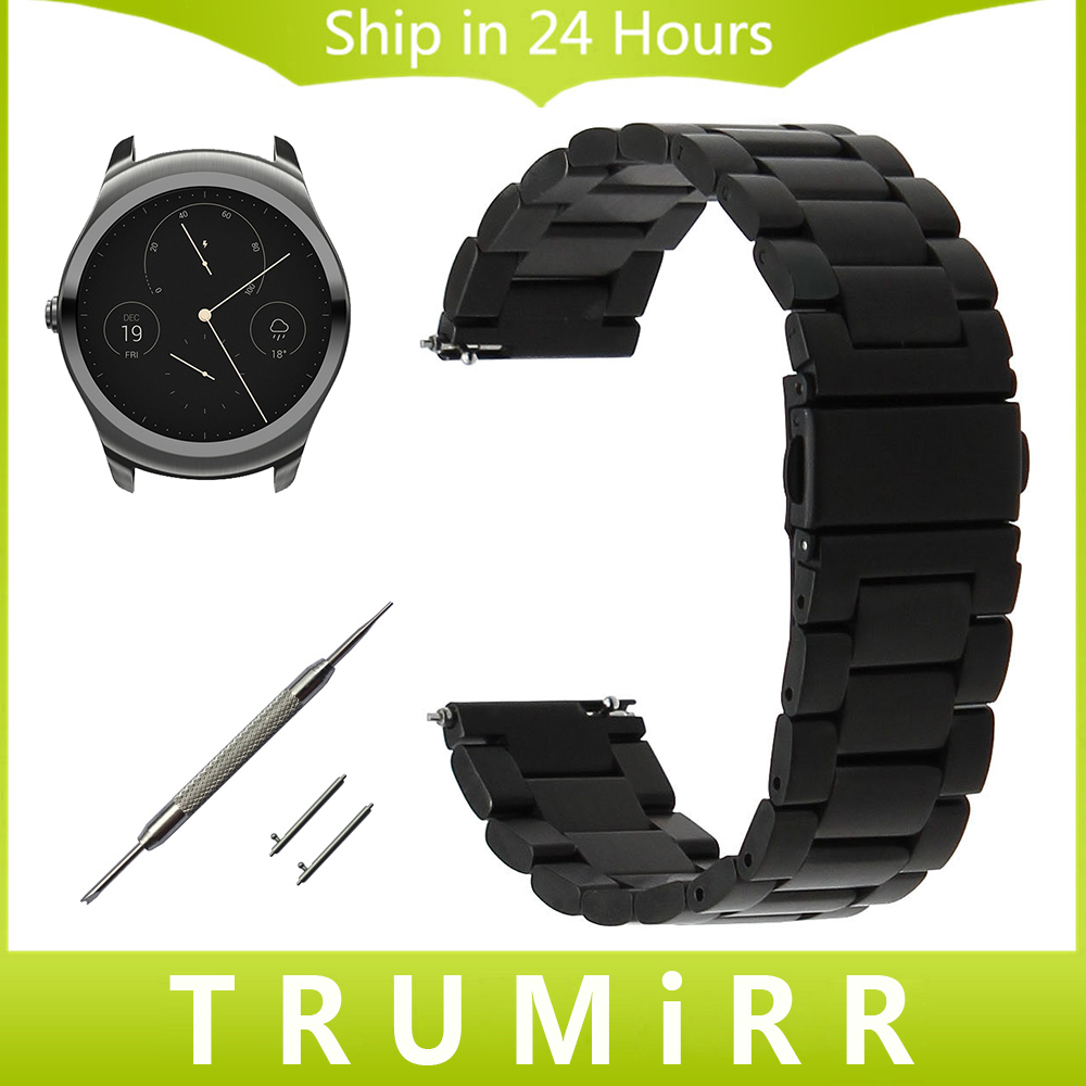 20mm 22mm Quick Release Watchband for Ticwatch 1 46mm / 2 42mm / Ticwatch E Watch Band Stainless Steel Strap Wrist Belt Bracelet 20mm 22mm 26mm easy fit milanese watchband quick release band for garmin fenix 3 hr 5x 5s magnet strap wrist belt bracelet