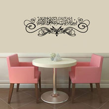 D287 Removable Islamic Muslim Quran Art Islam Vinyl Decal Wall Sticker Home Decor DIY Mural for Living Room Bedroom Decoration
