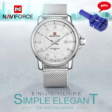 NAVIFORCE Luxury Brand Men Watch Stainless Steel Strap Analog Date Quartz Casual Watches Relogio Masculino Free for Regulator