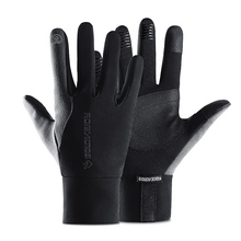 New Arrivals Unisex Anti-slip Waterproof Touch Screen Gloves