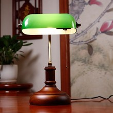 Bankers desk lamp vintage glass cover table lamp creative bedroom bedside table lamp decorated American retro lighting fixture