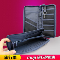 The New Passport Package Multifunction Passport Holder Waterproof Wear Document Package Coin Purse Dropship