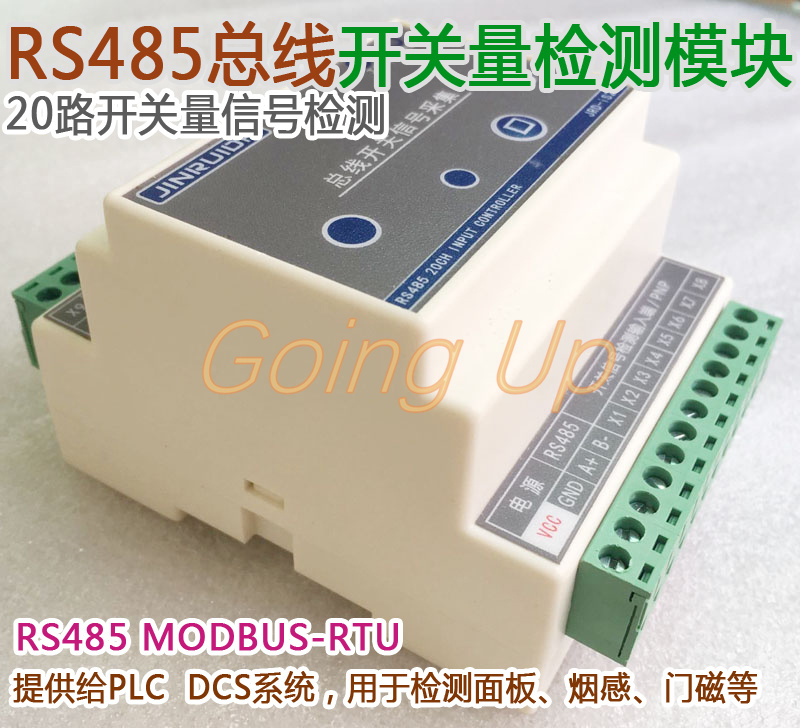 US $69 14 9% OFF|20 switch input detection bus RS485 module MODBUS  communication protocol, provided to PLC and DCS-in Instrument Parts &  Accessories