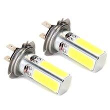 2 x H7 4LED COB 10W Автомобильный светильник лампа-белый