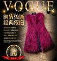 2016 new Fox Fur raccoon fur vest long fur vest women's short jacket