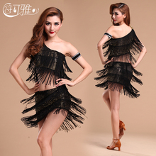 Latin Ballroom Dresses for Women Samba Carnival Costumes Paso Doble Dress With Red Blue Black Tassels Salsa Dancing Skirt