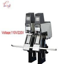Electric twin stapler 110V/220V Electric double-headed riding stapler binding machine 1pcs