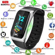 LIGE Health Smart Bracelet Fitness Waterproof Watch Men Heart Rate Monitor Bluetooth Connection Android ios Smart Sport Watch цена 2017