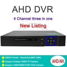 Три в одном DVR 4 Канала 4CH 1080 P/1080N/960 P/720 P/960 H Blue-ray Панели Чжиюань Чип AHD-NH NVR ВИДЕОРЕГИСТРАТОР Бесплатная Доставка