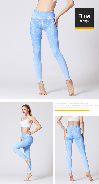 sport pants (2)