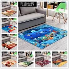 New 3D Printing Hallway Carpets, Bedroom Living Room Tea Table Rugs,