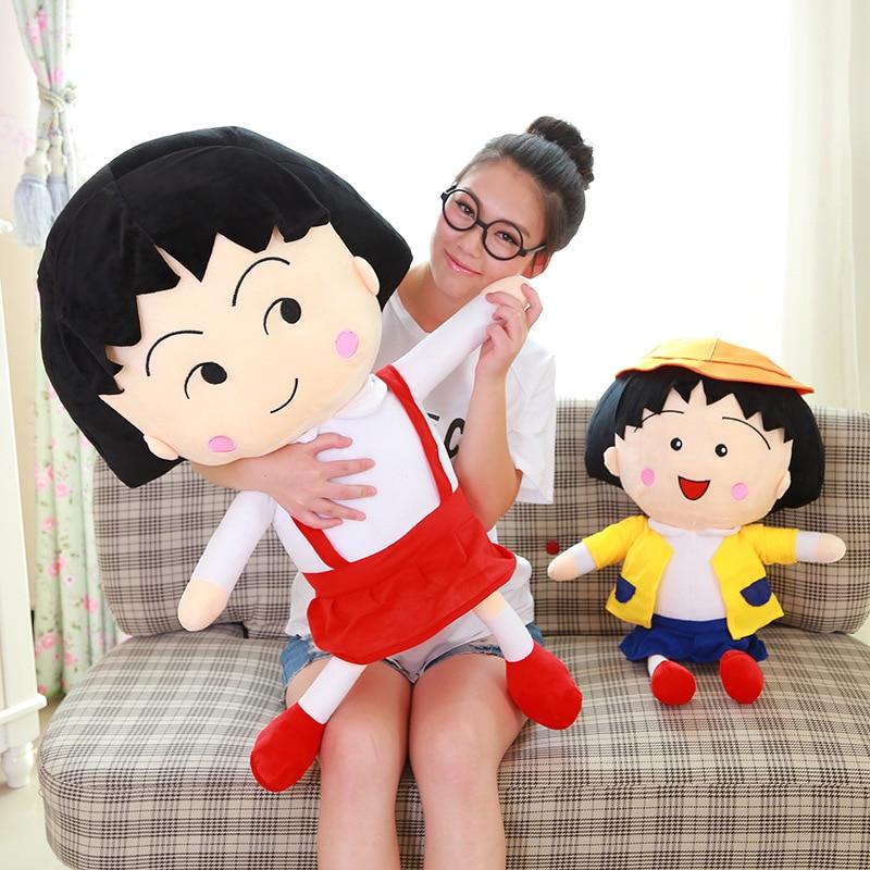 40 80cm 3 Styles Chibi Maruko Chan Stuffed Plush Toy Doll