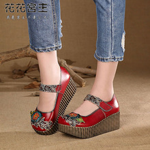 Flat-Sandals Thick-Bottom National Home-Slippers Summer Ladies Candy-Color Cowhide New