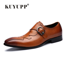 KUYUPP Italian High-end Technology Formal Mens Dress Shoes Luxury Genuine Leather Wedding Shoes Men Flats Office For Male ZD21