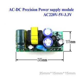 1Pcs AC-DC 220V to 5V-3.3V dua