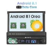 Тыква 1 Din 7 »android 8,1 автомобиля радио нет DVD плеер gps навигации Octa Core стерео 2 Гб оперативная память FM RDS Wi-Fi 3g DAB + головного устройства