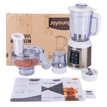 Joyoung/ JYL-C63V Joyoung cooking machine multifunctional juice mixer Soybean Milk shredding and slicing
