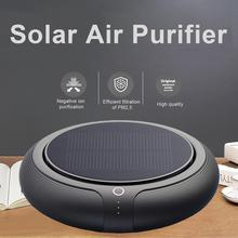 цена на Air Purifiers Solar Car Defogging Oxygen Bar In Addition To Formaldehyde Odor Sterilization Car Purifier