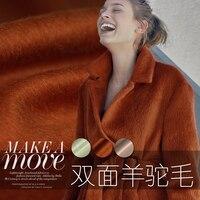 Double faced alpaca wool fabric (Wool + Peru alpaca wool) 820gsm