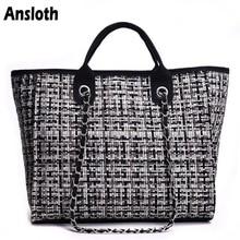 Ansloth Bolso de invierno a cuadros clásico para mujer, bandolera de lana para mujer, con cadena de retales, con asa grande, HPS217