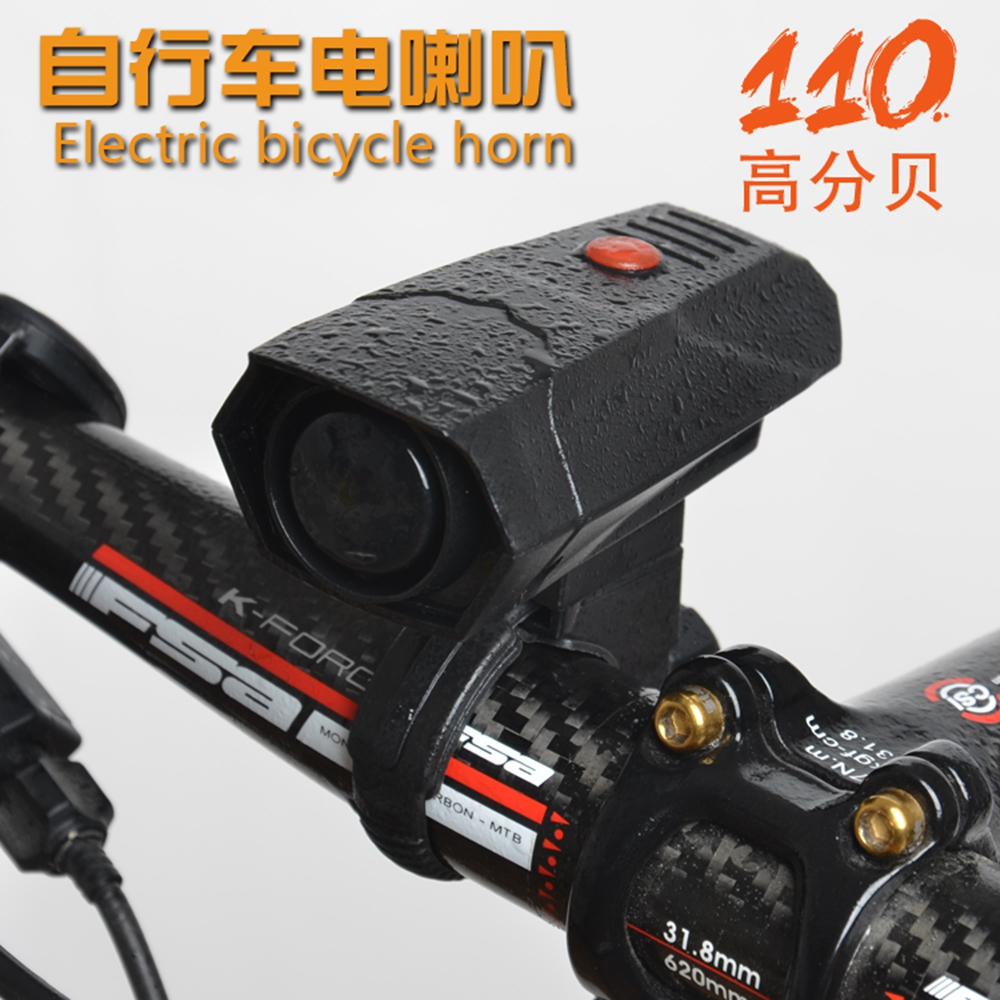 цена на Bicycle Bell Cycling Horns Electronic Bike Bicycle Handlebar Ring Bell Horn Strong Loud Air Alarm Bell Sound Bike Horn Safety
