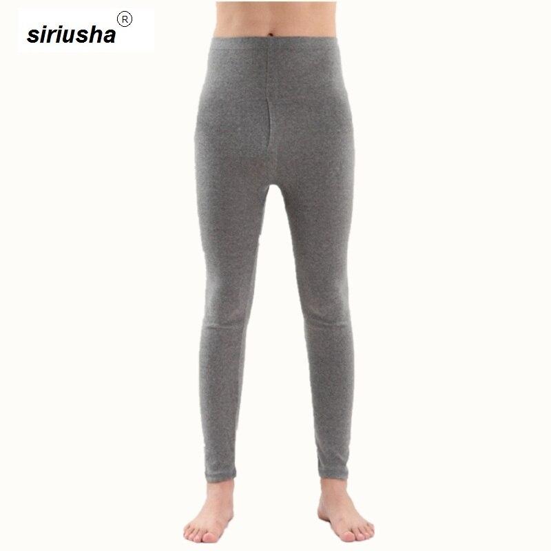 Soft Thin Oversize Sleep Bottoms Long Underwear 1XL-7XL Men's Sleep & Lounge Modal Pajamas Pants to 120kg Thermal Long Johns S57