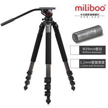 2017 New  25KG high  capacity aluminium monopod stand professional camera tripods for camcorder dslr /miliboo MTT702B tripod