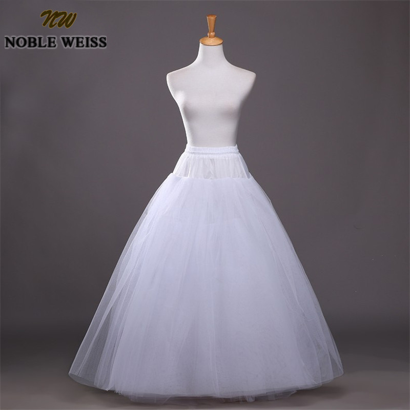 NOBLE WEISS 2019 Hot Tulle Underskirt Slip Wedding Accessories Chemise Without Hoops For Wedding Dress Petticoat Crinoline