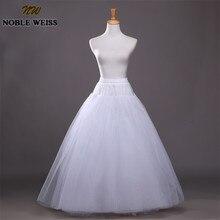 NOBLE WEISS Falda interior de tul, accesorios de boda, Chemise sin aros para enaguas vestido de novia crinolina, 2019