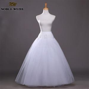 Image 1 - NOBLE WEISS dessous de jupe de mariage en Tulle, accessoires Chemise sans cerceau pour robe de mariée, jupon Crinoline, tendance 2019