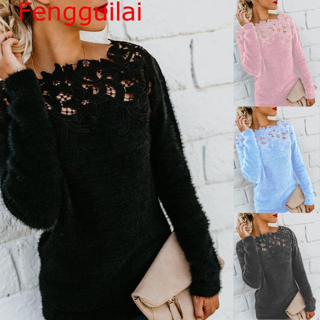 Fengguilai Women Loose Knitted Pullover Jumper Sweater O Neck Long Sleeve Knitwear Top Lace Floral Collar Winter
