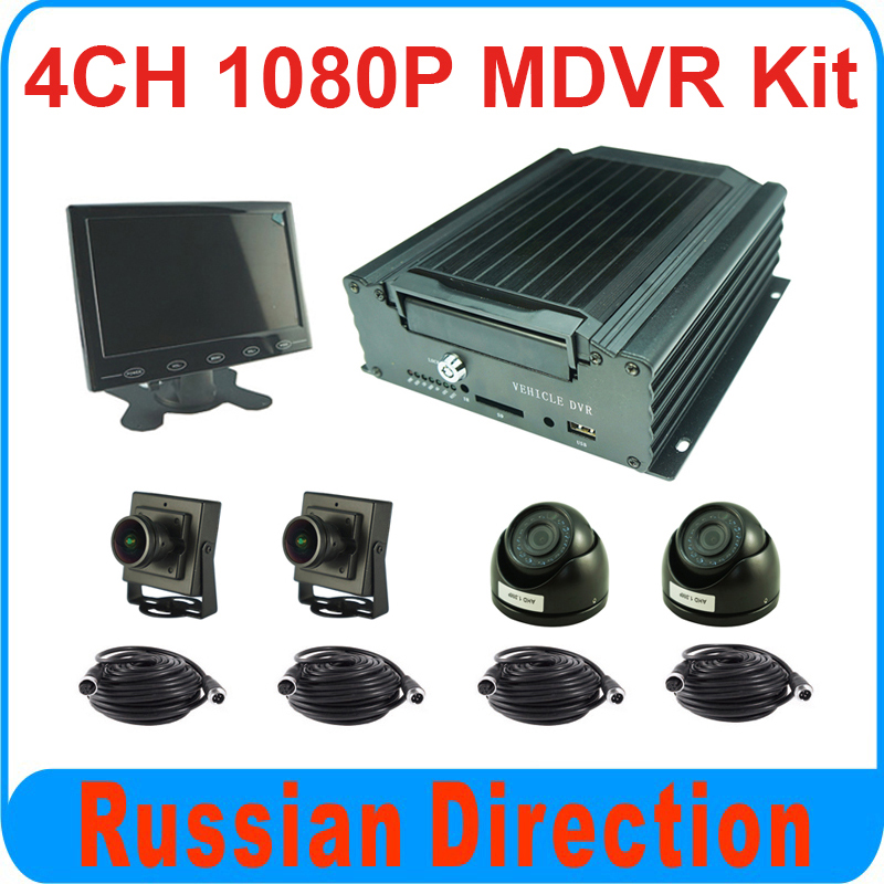 4CH HDD MDVR Kit Support Max2TB For Bus Van Truck Used Mobile Car DVR Kit Including the Camera and Monitor
