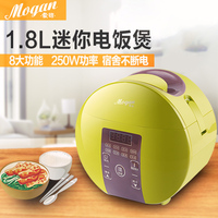Automatic mini rice cooker baby cook safty kitchen appliances electric soup container for rice home appliances for kitchen