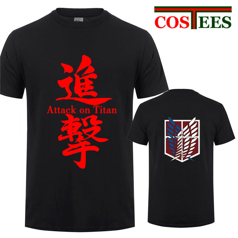 Detail Feedback Questions about Japanese Game Anime Attack On Titan T Shirt  Fashion Men T shirt Short Sleeve Cotton Cartoon T Shirts Scout Regiment  Logo Top ... fb4cd9fd5e4