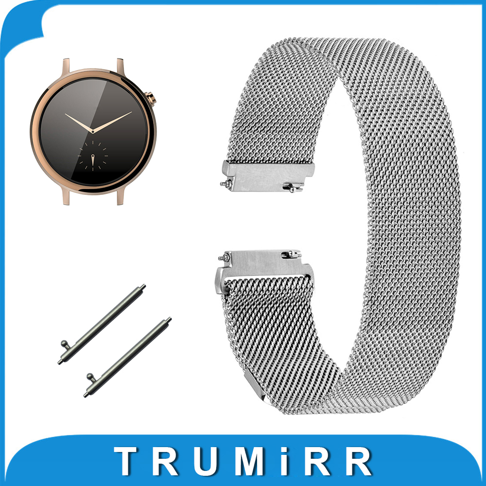16mm Milanese Loop Band + Quick Release Pins for Moto 360 2 42mm Women's 2015 Magnetic Lock Strap Stainless Steel Belt Bracelet crested milanese loop strap metal frame for fitbit blaze stainless steel watch band magnetic lock bracelet wristwatch bracelet