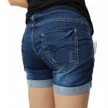 Hot Maternity Denim Shorts