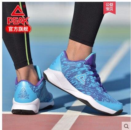 Баскетбол обувь Мужская low-cut новые износостойкие Нескользящие цементный пол сапоги легкий спортивный пик