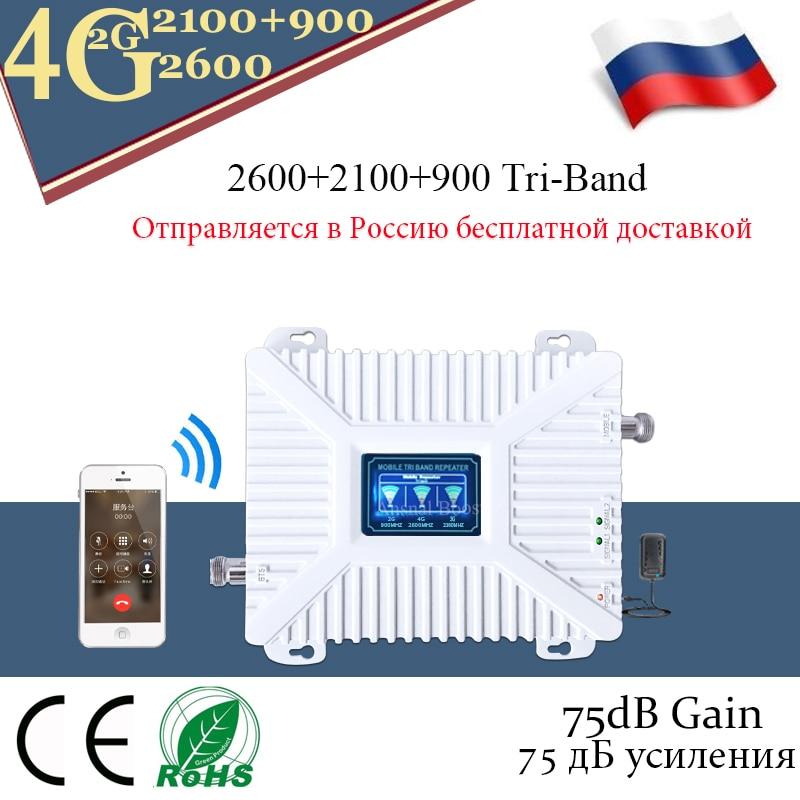 2G 3G 4G 900 1800 2600 mhz Tri-Bande Signal Booster GSM DCS LTE FDD 4G Mobile Téléphone Répéteur de Signal Cellulaire Téléphone Cellulaire Amplificateur