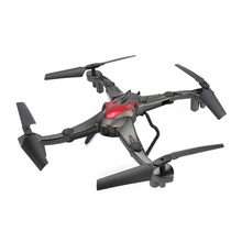 FPV Foldable D70WG 2.4G  Quadcopter RC Drone 0.3MP Wifi Camera  Remote Control Helicopter Professional Drone