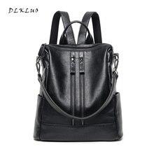 Dlkluo женские кожаные рюкзак мыть овчины большой мешок Бесплатная доставка Мода двойной молнии Дизайн двойного назначения сумка девушки путешествия Сумка