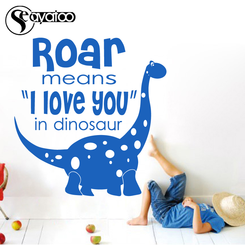 Roar Means I Love You in Dinosaur Vinyl Wall Sticker Decal Nursery Kid Baby Room 80x83cm