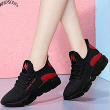 WHOSONG 2019 Spring Women Casual Shoes Fashion Breathable Walking Mesh Lace Up Flat Shoes Sneakers Women Vulcanized Shoes m304 цена и фото
