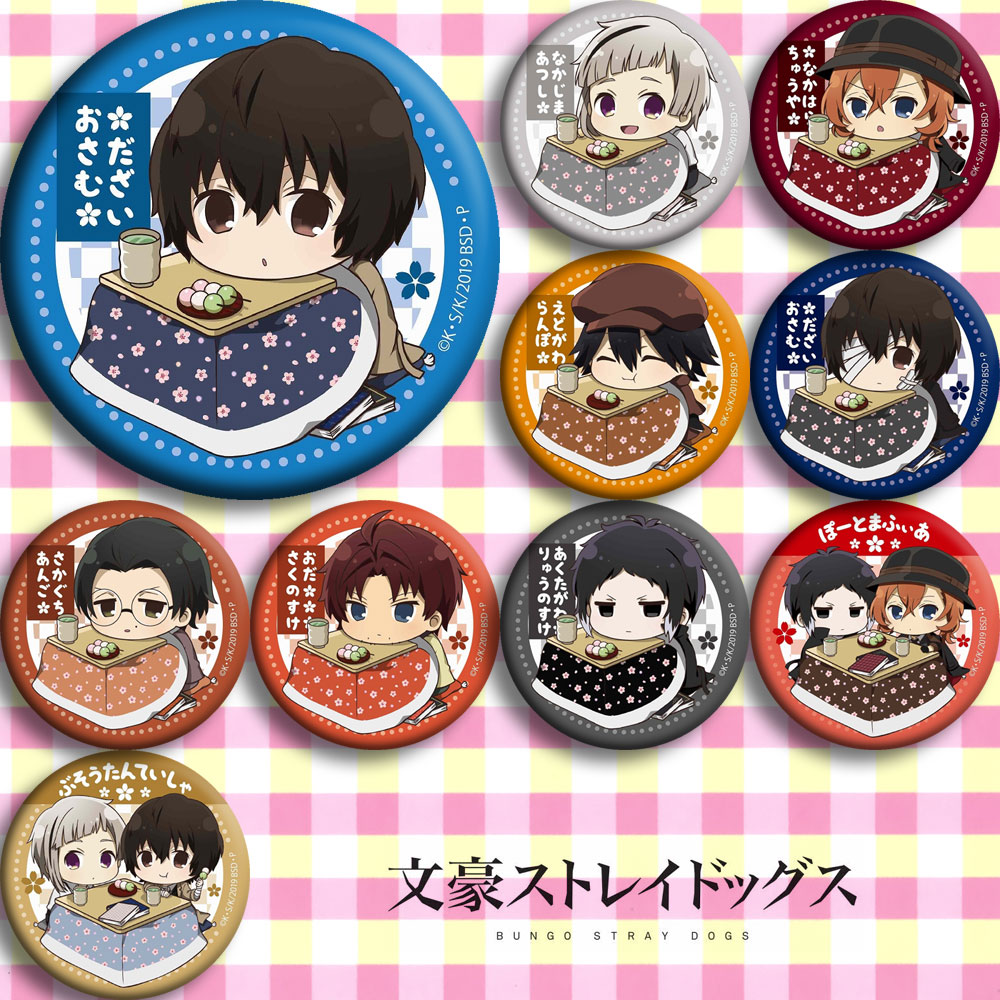 Japan Anime Bungou Stray Dogs D Tai Zaizhi Cosplay Badge Cartoon Brooch Pins Collection Backpacks Badges For Bags Button Gifts