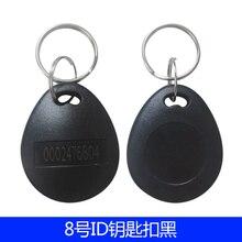 125khz RFID EM4100 TK4100 Berloques Chave Tags Os Keyfobs Token Chaveiro ID Somente Leitura de Cartão RFID Cartão de Controle de Acesso
